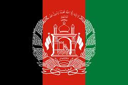 Meteologix Afghanistan